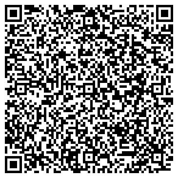 QR-код с контактной информацией организации ЦЕНТР КОНСУЛЬТАТИВНОЙ МЕДИЦИНСКОЙ ПОМОЩИ ООО БИВОЛИ