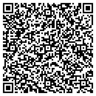 QR-код с контактной информацией организации ВАРИАМЕД