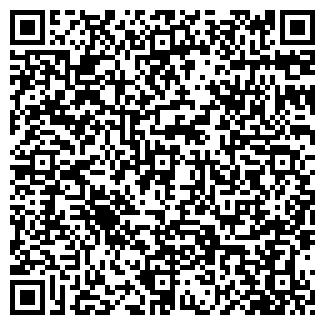 QR-код с контактной информацией организации ООО ДАНТИСТ