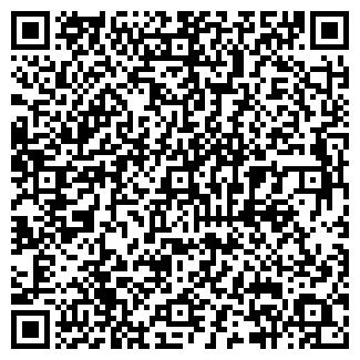 QR-код с контактной информацией организации ООО ДЕНТ-КО