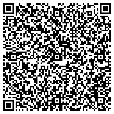 QR-код с контактной информацией организации ДЕТСКАЯ СТОМАТОЛОГИЧЕСКАЯ ПОЛИКЛИНИКА ГОРОДСКАЯ