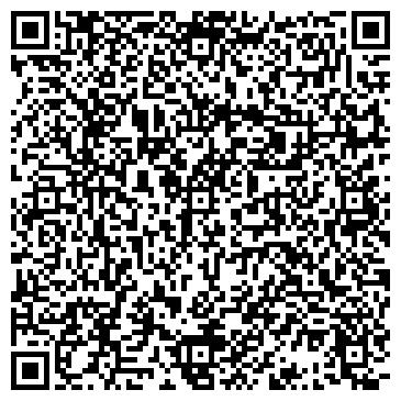 QR-код с контактной информацией организации СТОМАТОЛОГИЧЕСКАЯ КЛИНИКА ЭРМИ