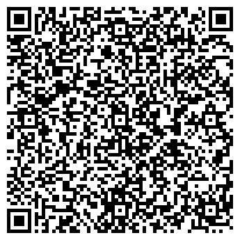 QR-код с контактной информацией организации СТОМАТОЛОГИЯ НА БОЧАРОВА