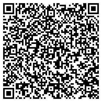 QR-код с контактной информацией организации СТОМАТОЛОГИЯ ЭДЕНТ