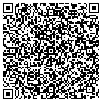 QR-код с контактной информацией организации КАЗЦИНК-АЙНА ТОО
