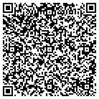 QR-код с контактной информацией организации ЭКАС-ОРГПИЩЕПРОМ НПФ, ООО