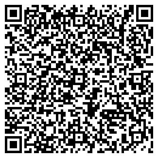QR-код с контактной информацией организации № 8 СМУ, ООО
