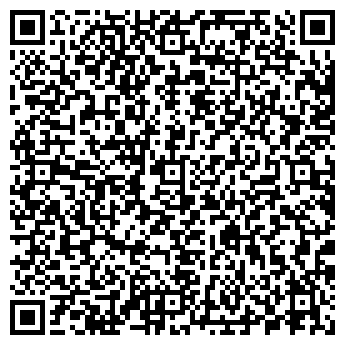 QR-код с контактной информацией организации № 11 ПМК ОАО КУРСКВОДСТРОЙ