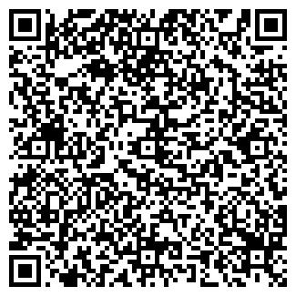 QR-код с контактной информацией организации АКВАЛЮКС, ООО