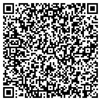QR-код с контактной информацией организации АРХИМЕД ПЛЮС