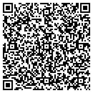 QR-код с контактной информацией организации ДИАЛ-СТРОЙ, ООО