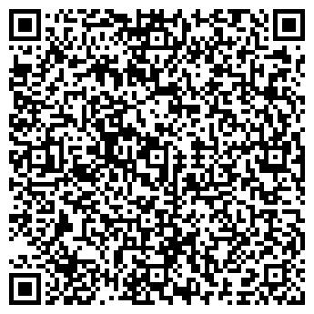 QR-код с контактной информацией организации КВАДРОСТРОЙСЕРВИС, ООО