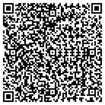 QR-код с контактной информацией организации КУРСКВОДСТРОЙ № 1