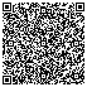 QR-код с контактной информацией организации КУРСКИНВЕСТСТРОЙ, ООО