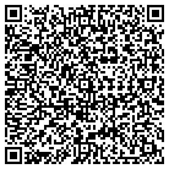 QR-код с контактной информацией организации КУРСКСПЕЦРЕМОНТ, ЗАО