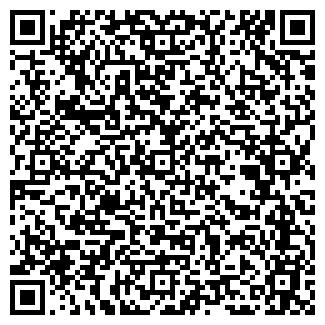 QR-код с контактной информацией организации ЛЕАННА