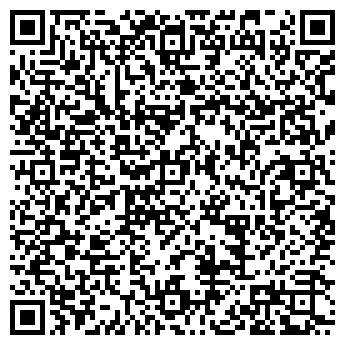QR-код с контактной информацией организации МОНУМЕНТ КЭУМВО, ФГУП