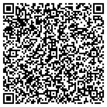 QR-код с контактной информацией организации ПМК АОЗТ КУРСКВОДСТРОЙ № 12