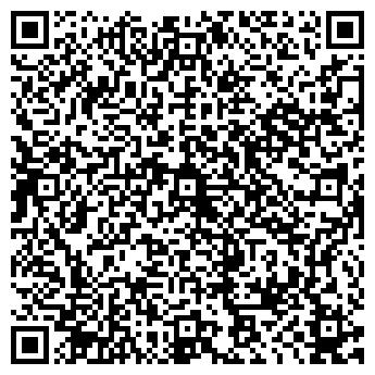 QR-код с контактной информацией организации ПМК ЗАО КУРСКВОДСТРОЙ № 11