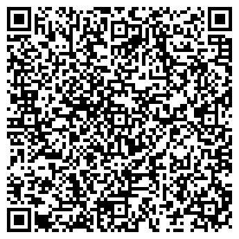 QR-код с контактной информацией организации ПМК ОАО КУРСКВОДСТРОЙ № 1