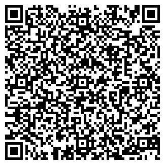 QR-код с контактной информацией организации ПМК-3