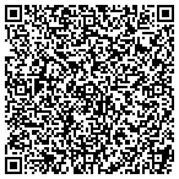 QR-код с контактной информацией организации РЕМОНТНО-МОНТАЖНОЕ ПРЕДПРИЯТИЕ, ООО