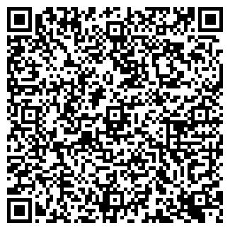 QR-код с контактной информацией организации РСУ ПУЖХ