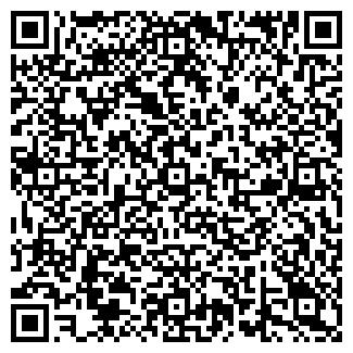 QR-код с контактной информацией организации САНТЕКС