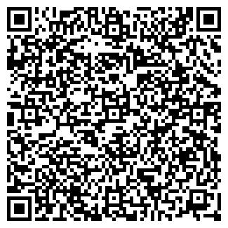 QR-код с контактной информацией организации САХСЕРВИС