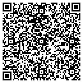 QR-код с контактной информацией организации СВС-ПРОЕКТ, ЗАО