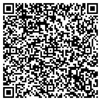 QR-код с контактной информацией организации СИЛИД, ООО