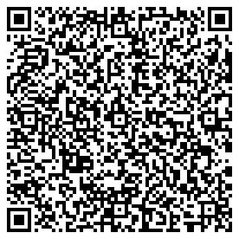 QR-код с контактной информацией организации СМУ № 2 КУРСКЖИЛСТРОЙ, ООО