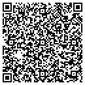 QR-код с контактной информацией организации СМУ № 311