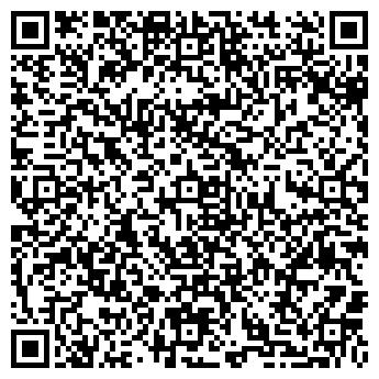 QR-код с контактной информацией организации СМУ ОАО КУРСКПРОМСТРОЙ № 4