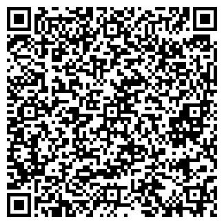 QR-код с контактной информацией организации СТРОЙПОЕЗД АООТ
