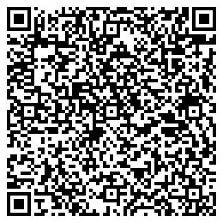 QR-код с контактной информацией организации СТРОЙТЕХСЕРВИС ПО