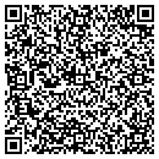 QR-код с контактной информацией организации УПТК-ПЛЮС, ООО