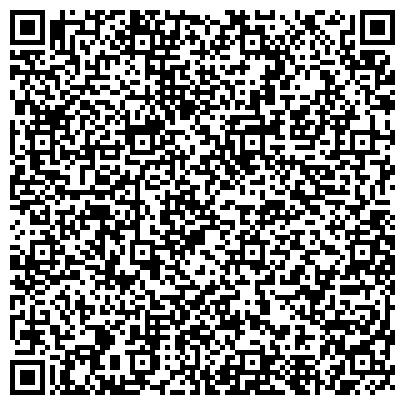 QR-код с контактной информацией организации КАСПИАН-ИНДАСТРИС ЛТД Г.УСТЬ-КАМЕНОГОРСК, ИЙ ФИЛИАЛ