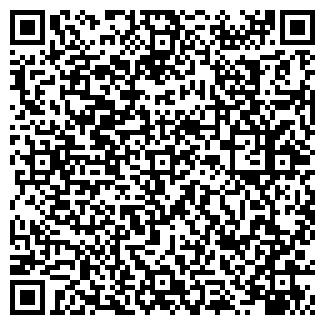 QR-код с контактной информацией организации ХХУ, ООО