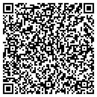 QR-код с контактной информацией организации ЭДМАН, ООО
