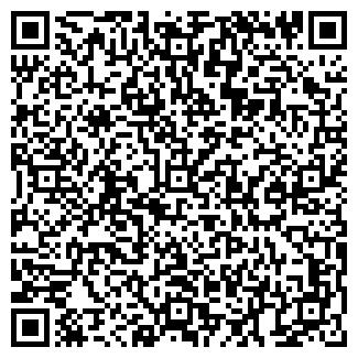 QR-код с контактной информацией организации ООО КУРСКГАЗПРОЕКТ