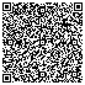 QR-код с контактной информацией организации КАСПИЙ ТОО