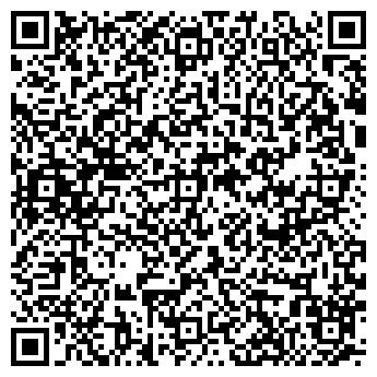 QR-код с контактной информацией организации ОБЛКОММУНЭНЕРГО ОГУП