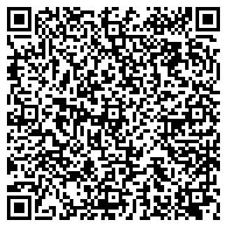 QR-код с контактной информацией организации ЖСК № 18