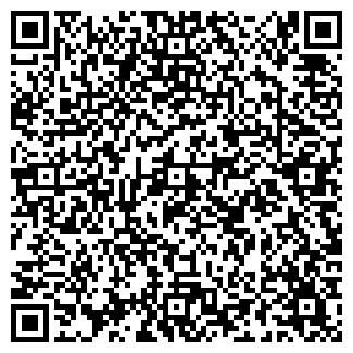 QR-код с контактной информацией организации ООО СВОЯ КВАРТИРА