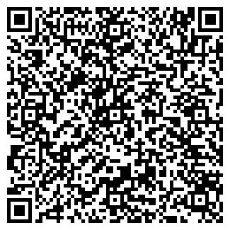 QR-код с контактной информацией организации ЖСК № 23