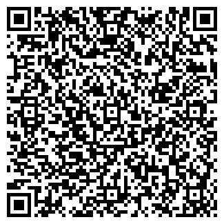 QR-код с контактной информацией организации ЖСК № 79