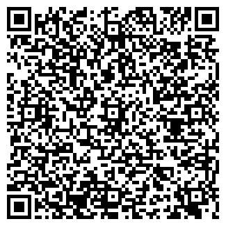 QR-код с контактной информацией организации ЖСК № 87