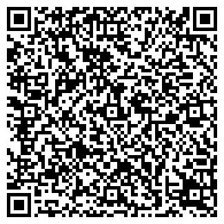 QR-код с контактной информацией организации УХТИНЕЦ
