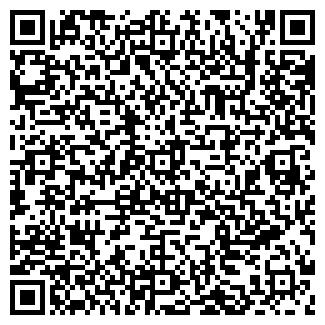 QR-код с контактной информацией организации П СТРОЙХОЗТОРГ